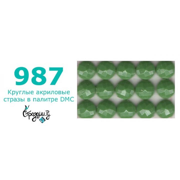 Стразы DMC 987 круглые для алмазной мозаики 1,4 г