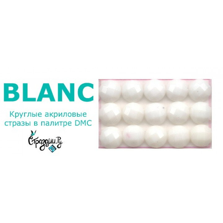 Стразы DMC Blanc / 3867 круглые для алмазной мозаики 1,4 г