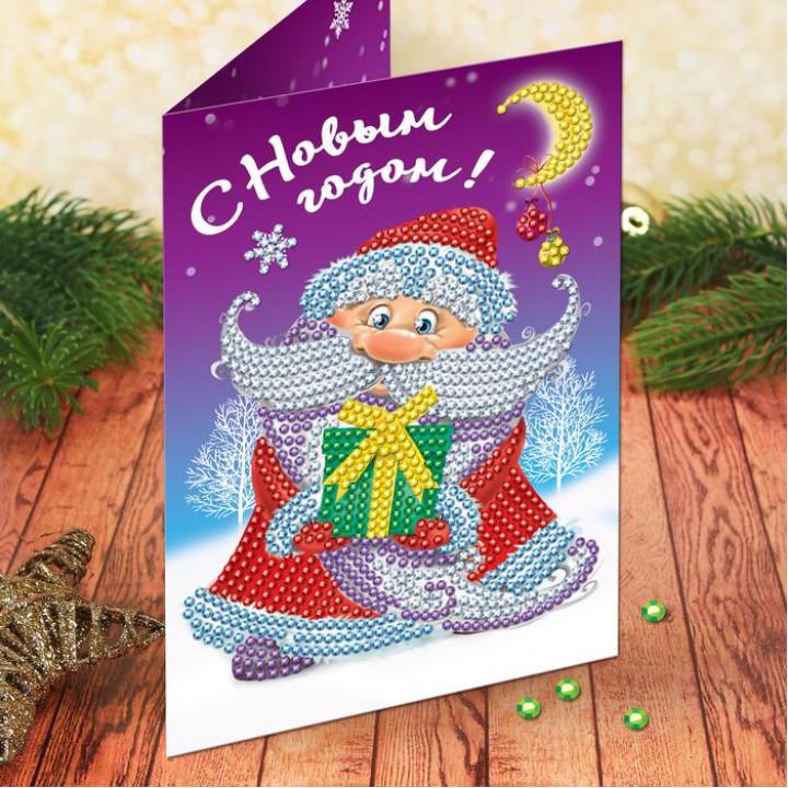 """Алмазная открытка """"Дед Мороз. С новым годом!"""" 21х15 см"""
