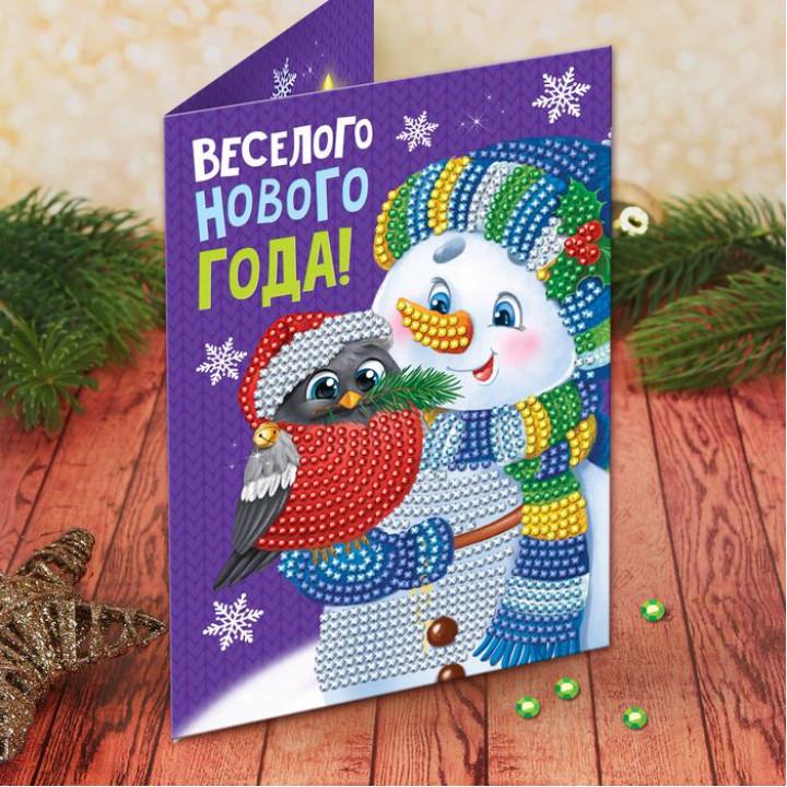 """Алмазная открытка """"Весёлого нового года"""" 21х15 см"""