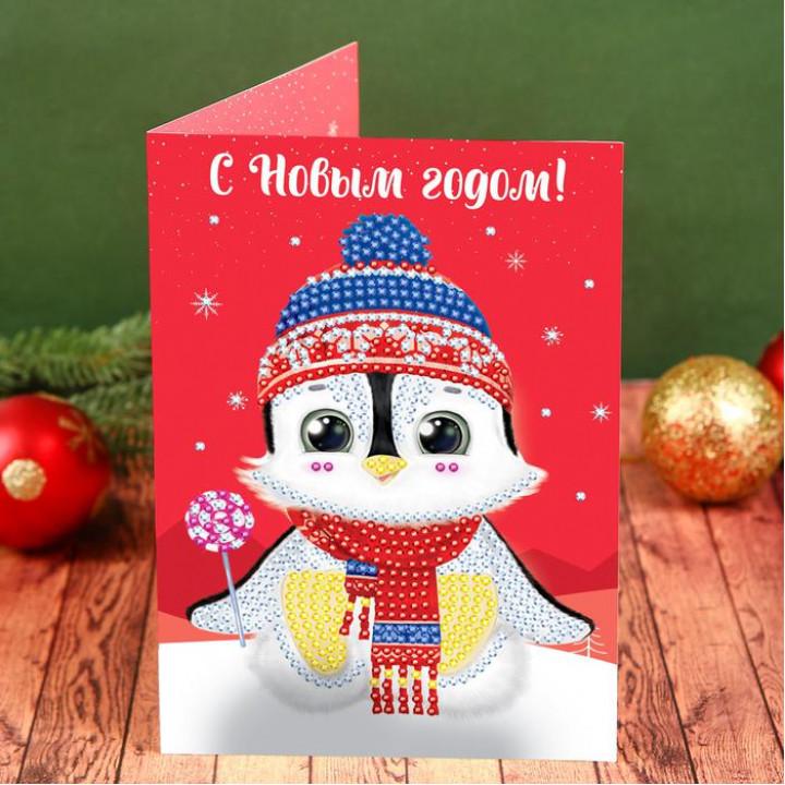 """Алмазная открытка """"Зимняя история"""" 21х15 см"""