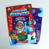 Алмазная мозаика на открытке «Тигрёнок с подарками» 21х15 см