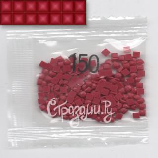 Стразы для алмазной вышивки DMC 150 квадратные 1,4 г