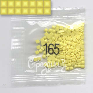 Стразы для алмазной вышивки DMC 165 квадратные 200-220 шт