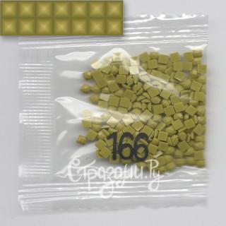 Стразы для алмазной вышивки DMC 166 квадратные 1,4 г