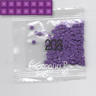 Стразы для алмазной вышивки DMC 208 квадратные 200-220 шт