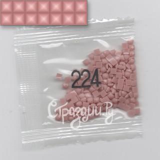 Стразы для алмазной вышивки DMC 224 квадратные 200-220 шт