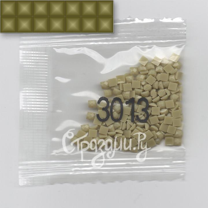 Стразы для алмазной вышивки DMC 3013 квадратные 1,4 г
