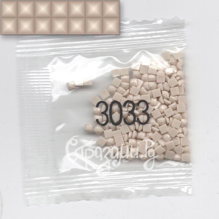 Стразы для алмазной вышивки DMC 3033 квадратные 1,4 г