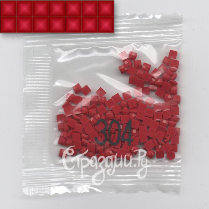 Стразы для алмазной вышивки DMC 304 квадратные 1,4 г