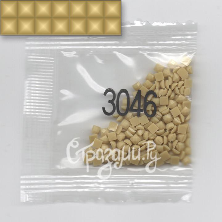 Стразы для алмазной вышивки DMC 3046 квадратные 1,4 г