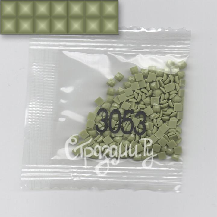 Стразы для алмазной вышивки DMC 3053 квадратные 1,4 г