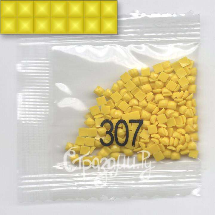 Стразы для алмазной вышивки DMC 307 квадратные 1,4 г