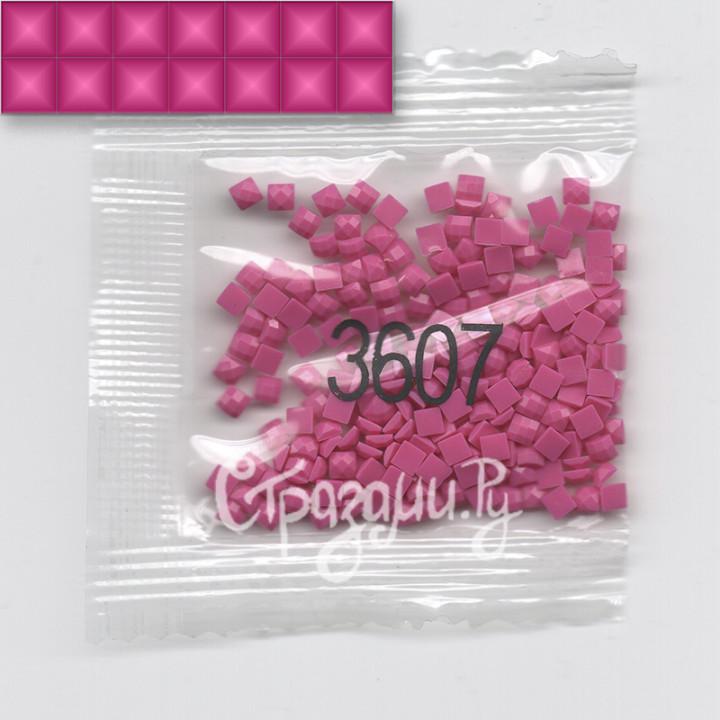 Стразы для алмазной вышивки DMC 3607 квадратные 1,4 г