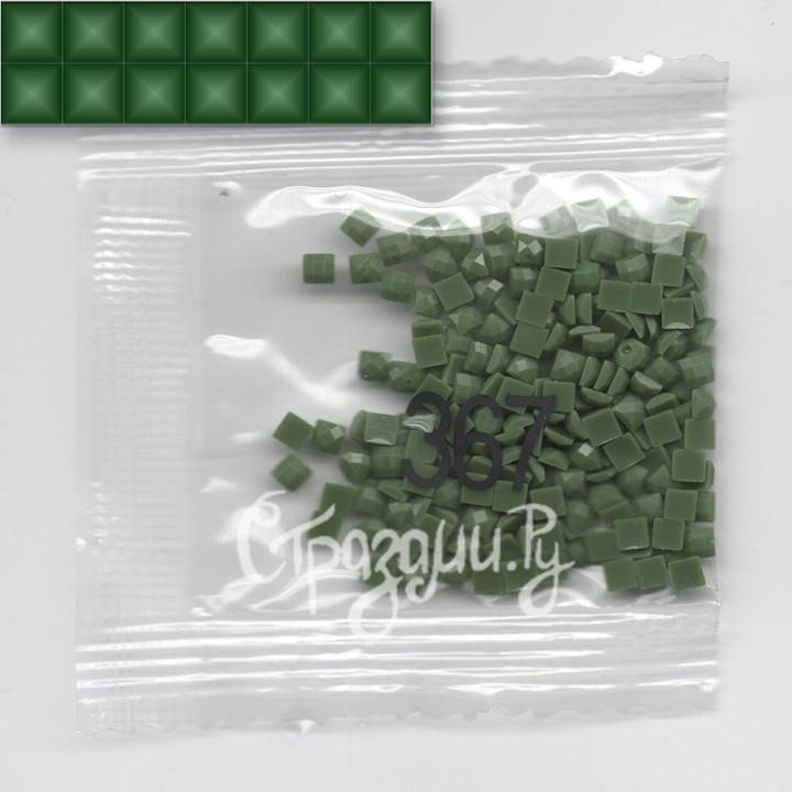 Стразы для алмазной вышивки DMC 367 квадратные 200-220 шт