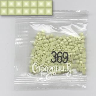 Стразы для алмазной вышивки DMC 369 квадратные 200-220 шт