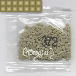 Стразы для алмазной вышивки DMC 372 квадратные 200-220 шт
