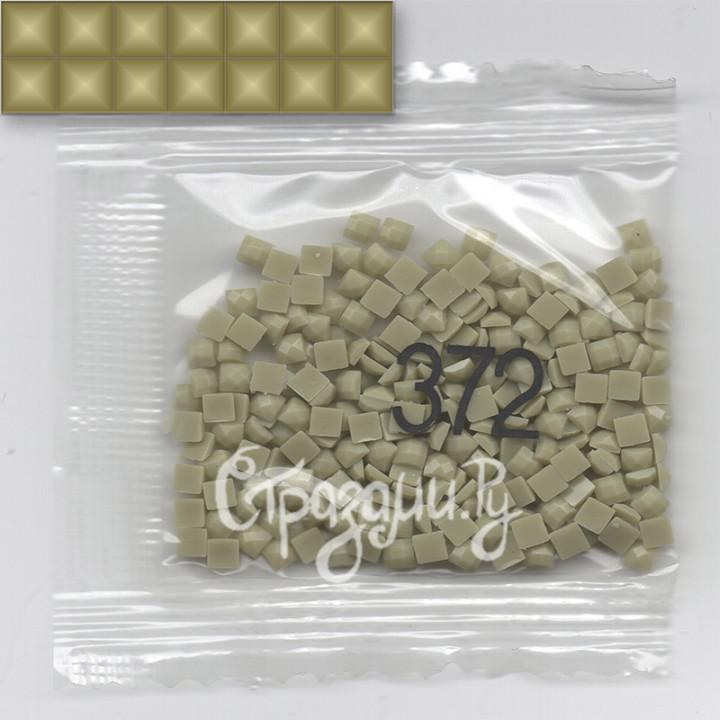 Стразы для алмазной вышивки DMC 372 квадратные 1,4 г