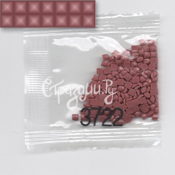 Стразы для алмазной вышивки DMC 3722 квадратные 200-220 шт