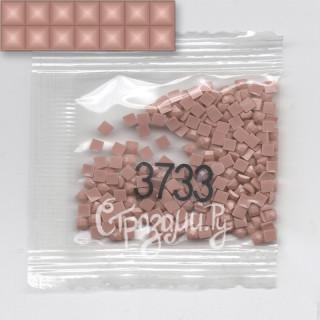 Стразы для алмазной вышивки DMC 3733 квадратные 200-220 шт