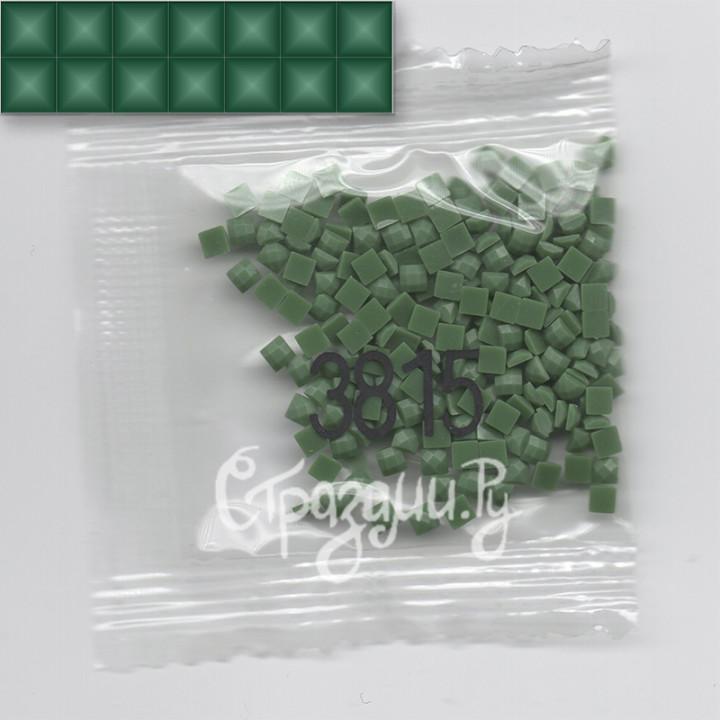 Стразы для алмазной вышивки DMC 3815 квадратные 1,4 г