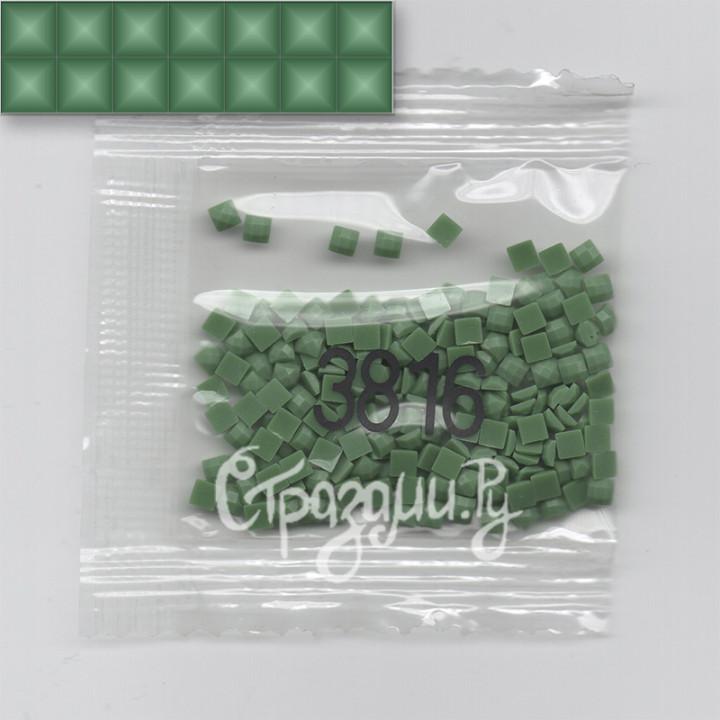 Стразы для алмазной вышивки DMC 3816 квадратные 200-220 шт