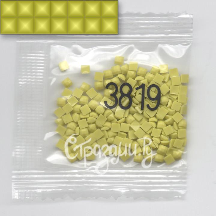 Стразы для алмазной вышивки DMC 3819 квадратные 1,4 г