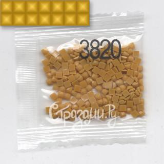 Стразы для алмазной вышивки DMC 3820 квадратные 1,4 г