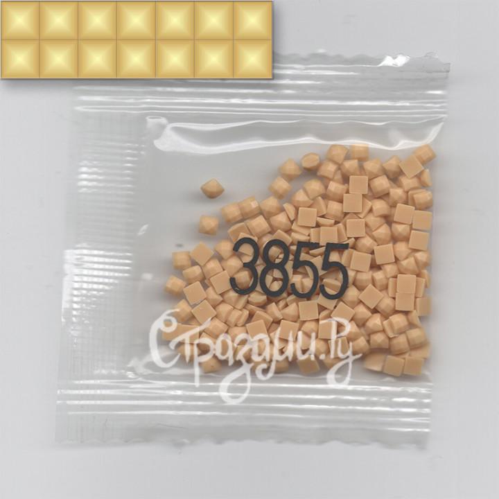 Стразы для алмазной вышивки DMC 3855 квадратные 200-220 шт