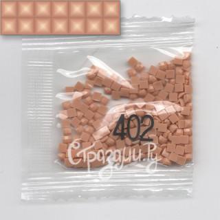 Стразы для алмазной вышивки DMC 402 квадратные 1,4 г