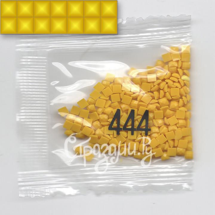 Стразы для алмазной вышивки DMC 444 квадратные 1,4 г