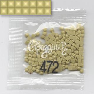 Стразы для алмазной вышивки DMC 472 квадратные 1,4 г