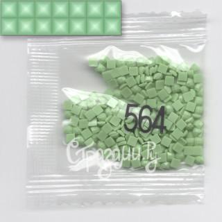 Стразы для алмазной вышивки DMC 564 квадратные 200-220 шт