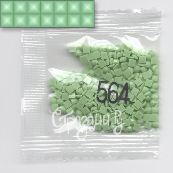 Стразы для алмазной вышивки DMC 564 квадратные 1,4 г