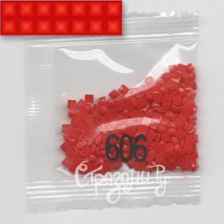 Стразы для алмазной вышивки DMC 606 квадратные 200-220 шт
