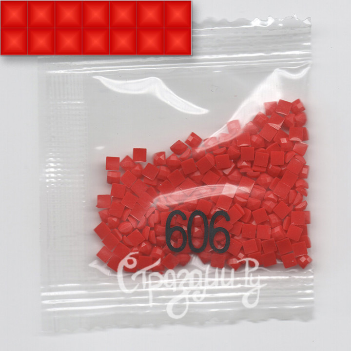 Стразы для алмазной вышивки DMC 606 квадратные 1,4 г