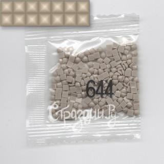 Стразы для алмазной вышивки DMC 644 квадратные 200-220 шт
