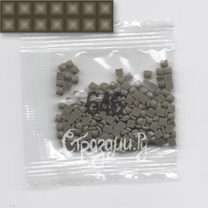 Стразы для алмазной вышивки DMC 646 квадратные 1,4 г