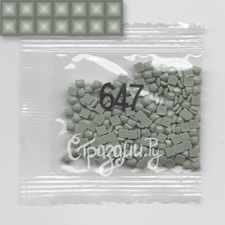 Стразы для алмазной вышивки DMC 647 квадратные 200-220 шт