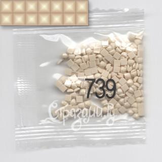 Стразы для алмазной вышивки DMC 739 квадратные 1,4 г