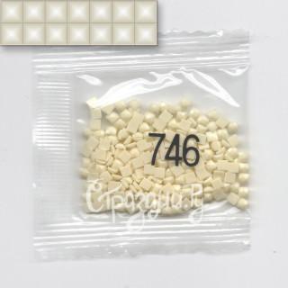 Стразы для алмазной вышивки DMC 746 квадратные 200-220 шт