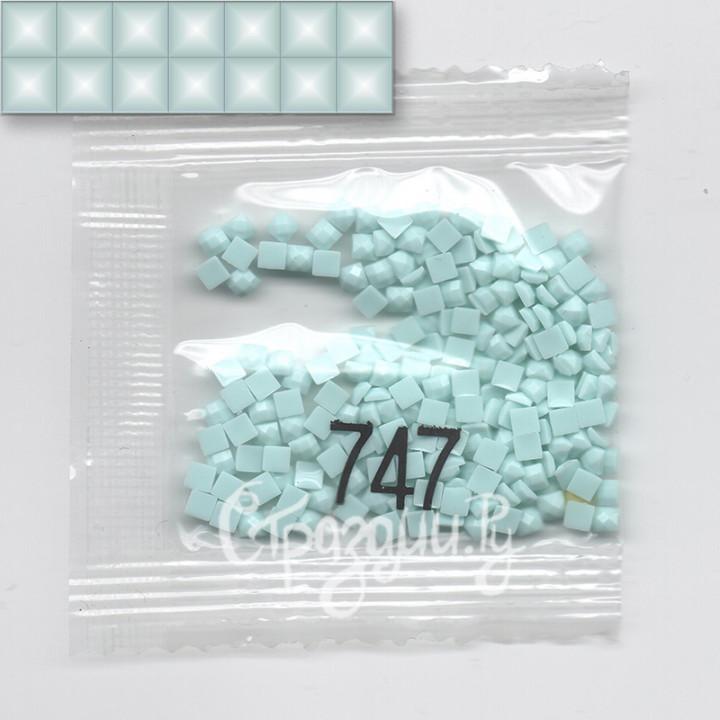 Стразы для алмазной вышивки DMC 747 квадратные 200-220 шт