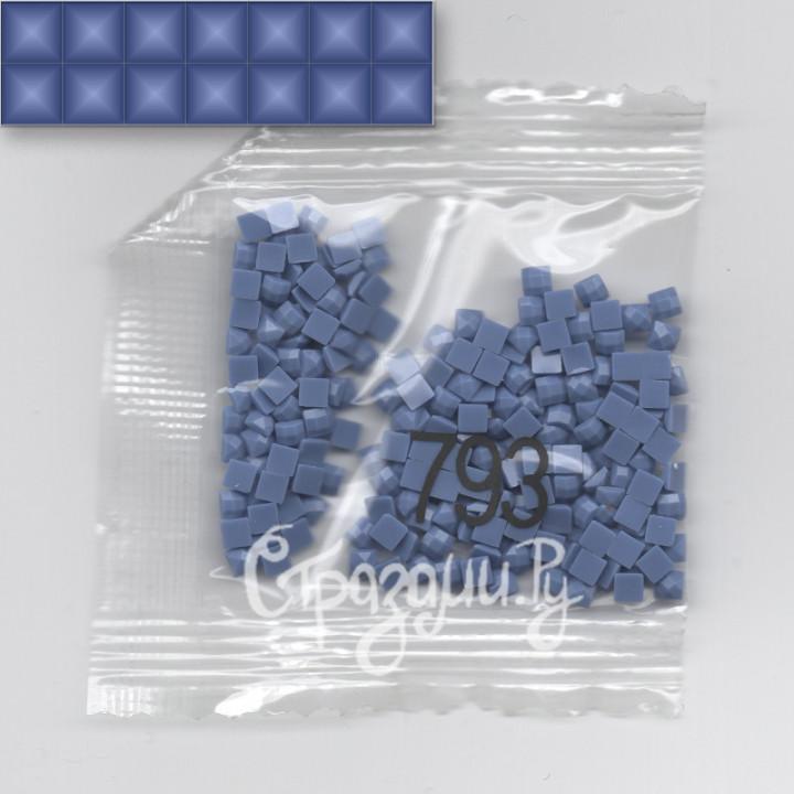 Стразы для алмазной вышивки DMC 793 квадратные 1,4 г