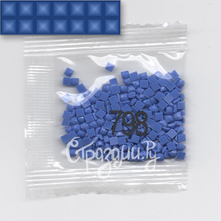 Стразы для алмазной вышивки DMC 798 квадратные 1,4 г