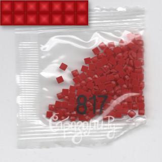 Стразы для алмазной вышивки DMC 817 квадратные 1,4 г