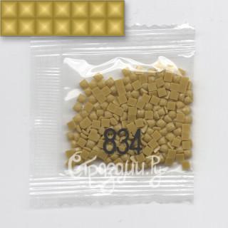 Стразы для алмазной вышивки DMC 834 квадратные 1,4 г