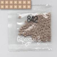 Стразы для алмазной вышивки DMC 842 квадратные 1,4 г