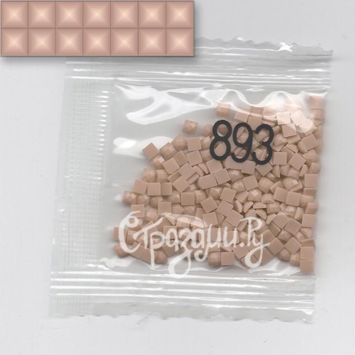Стразы для алмазной вышивки DMC 893 квадратные 1,4 г