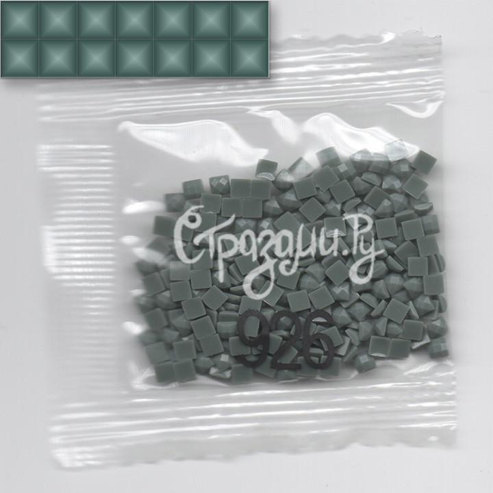 Стразы для алмазной вышивки DMC 926 квадратные 1,4 г