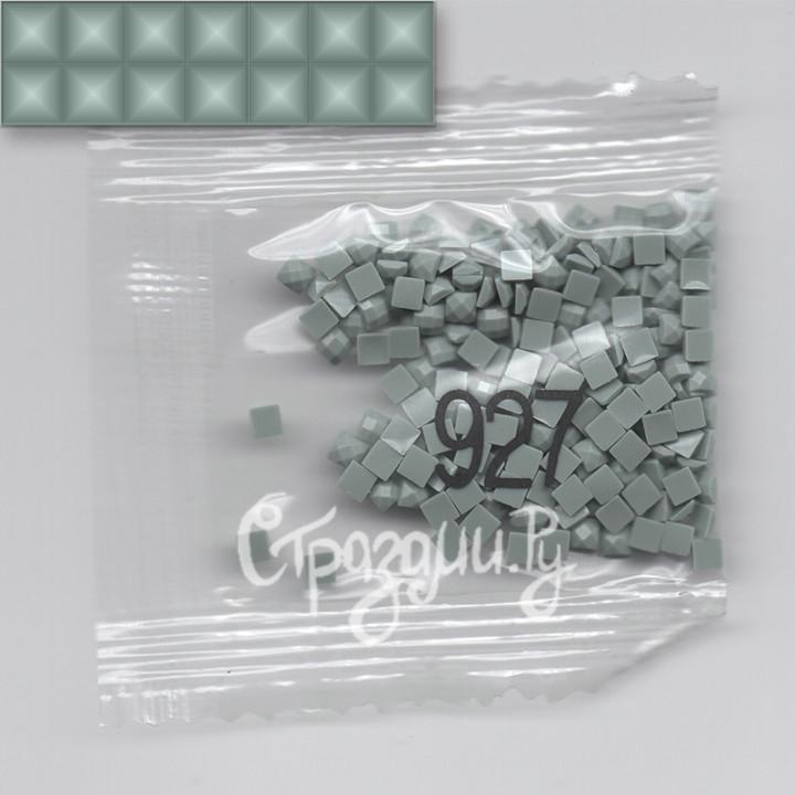 Стразы для алмазной вышивки DMC 927 квадратные 1,4 г